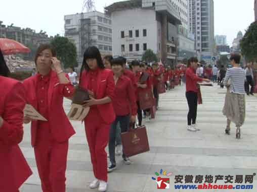 安庆盛晟阳光城 营销中心即将开放发帖宣传