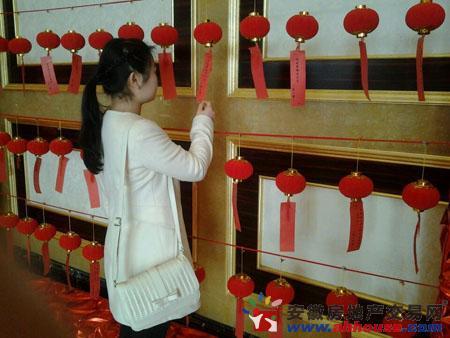 百乐门国际文化经贸广场:元宵节猜灯谜 豪礼来就送