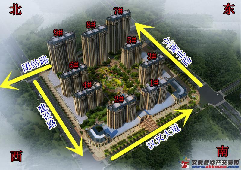 新城观邸楼号图