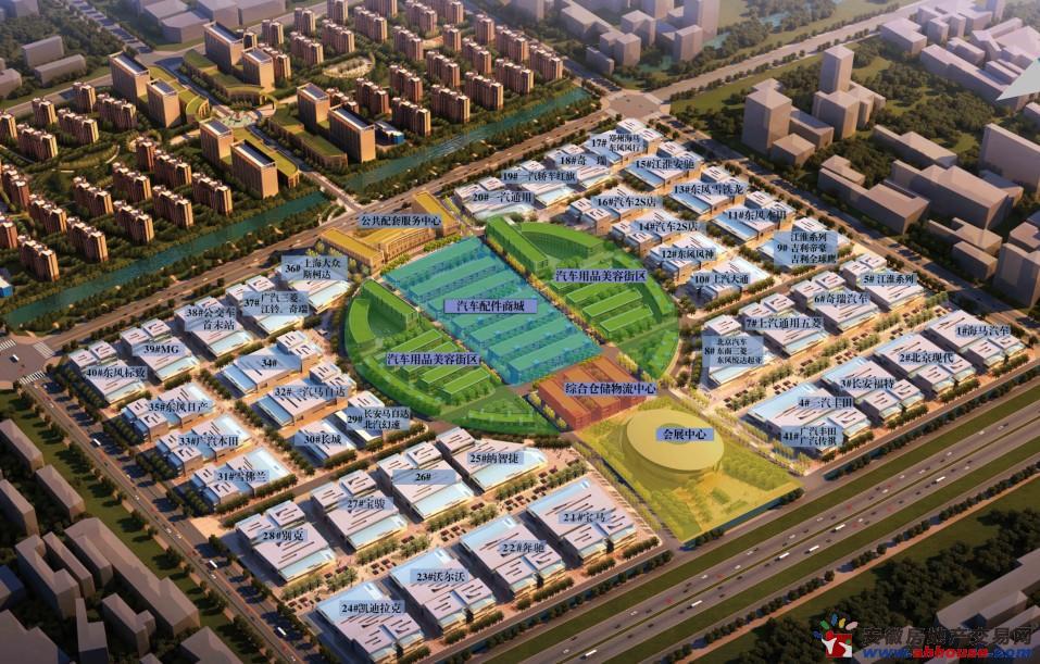 蚌埠(皖北)国际汽车城楼号图