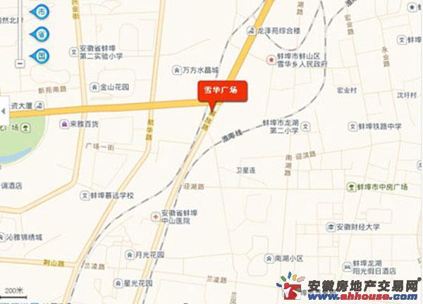 雪华中央国际交通图