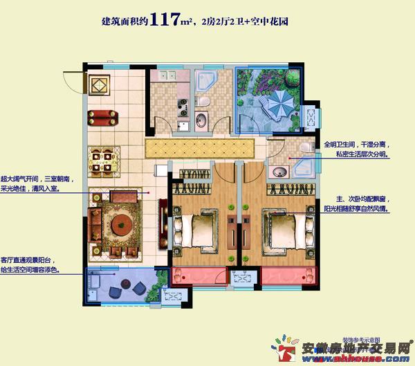 上河时代_2室2厅2卫1厨