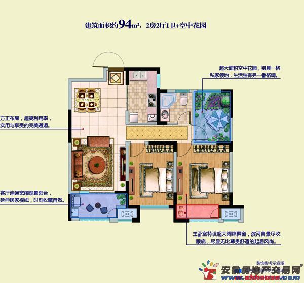 上河时代_2室2厅1卫1厨