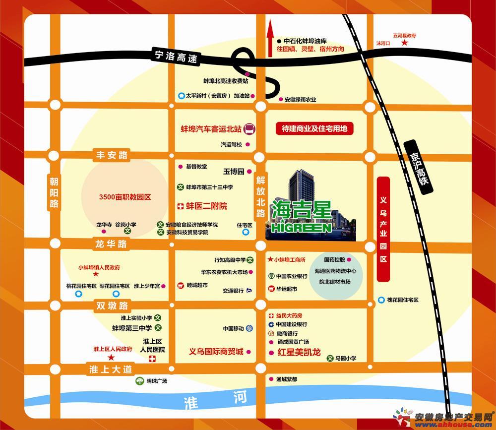 海吉星时代广场交通图