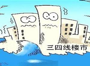 上周蚌埠两盘开盘 七月土市将出让超三亿三地块