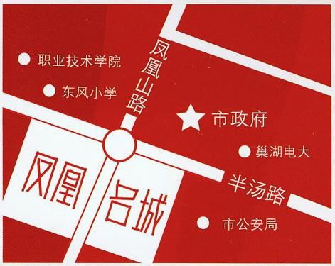 凤凰名城商业街交通图