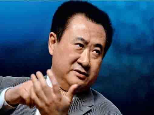 王健林说房地产不会崩盘 将步入十年平稳期