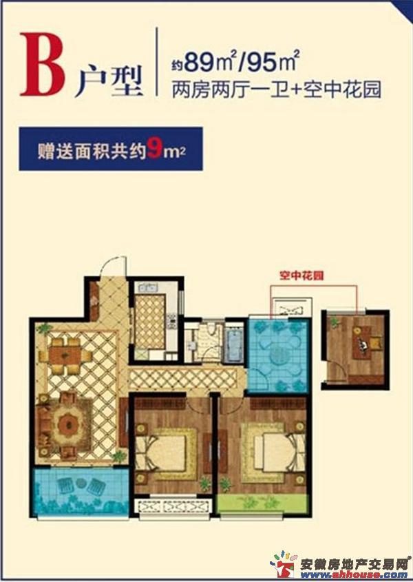香江金郡_2室2厅1卫厨